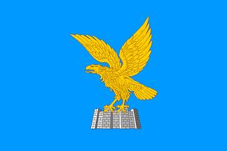 Friuli-Venezia_Giulia-Flag[1]