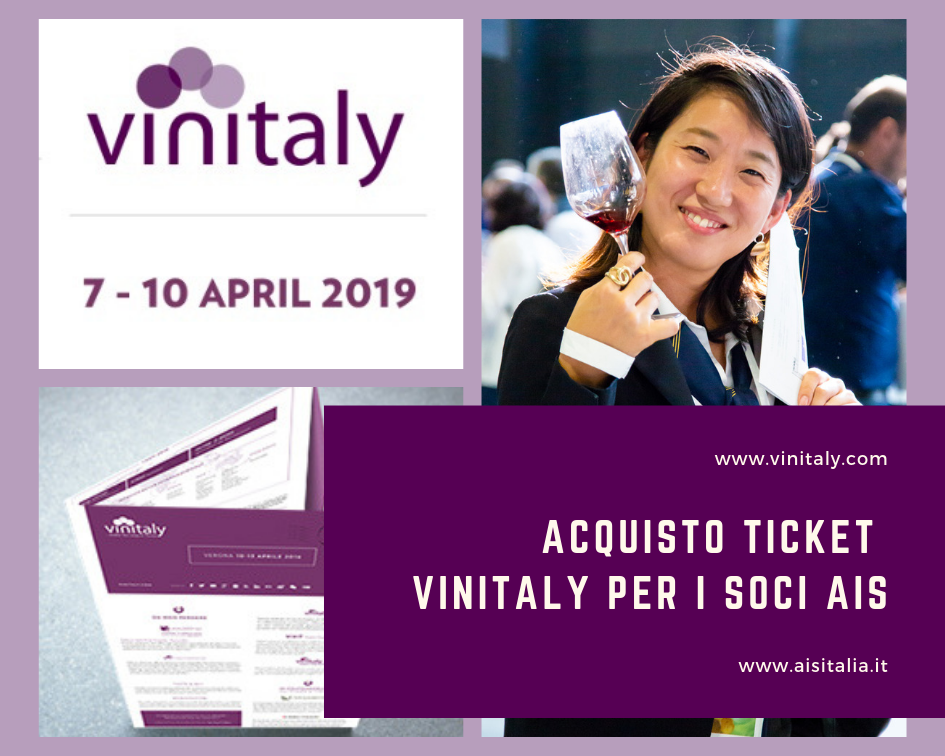 ticket_vinitaly_2019